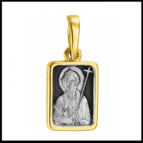 """Икона нательная из комбинированного золота """"Святой Апостол Андрей"""""""