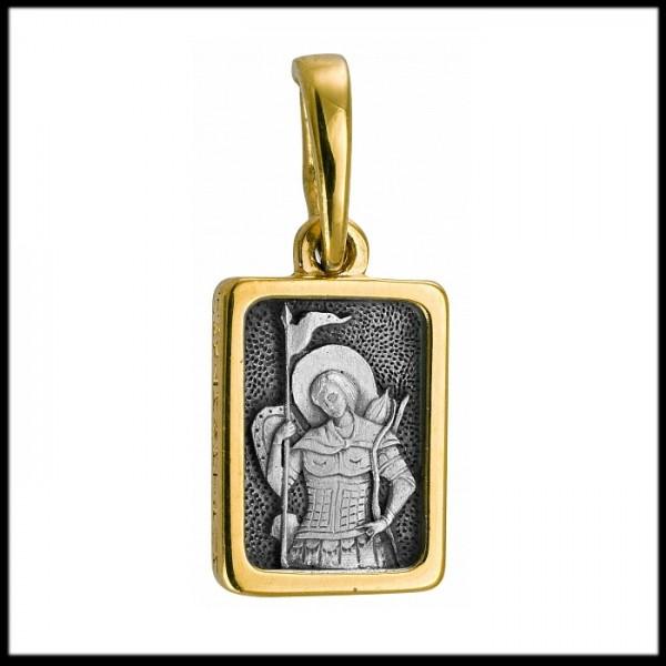 """Икона нательная из комбинированного золота """"Святой Дмитрий Солунский"""""""