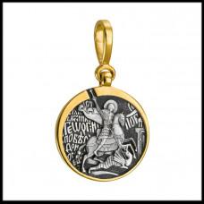 """Икона нательная из комбинированного золота """"Святой Георгий Победоносец"""""""