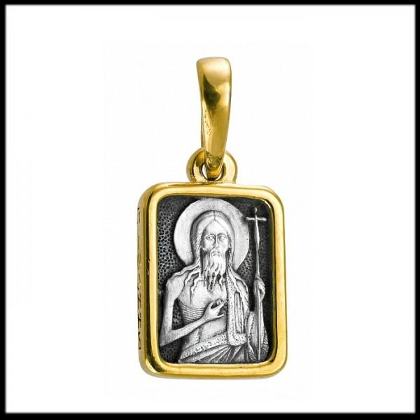 """Икона нательная из комбинированного золота """"Святой Иоанн Креститель"""""""