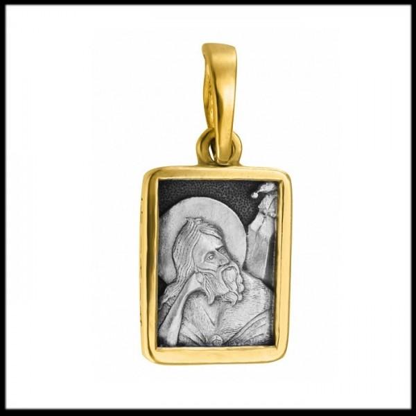 """Икона нательная из комбинированного золота """"Святой пророк Илья"""""""