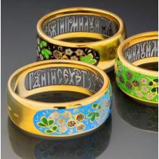 Кольцо из желтого золота с молитвой и эмалью
