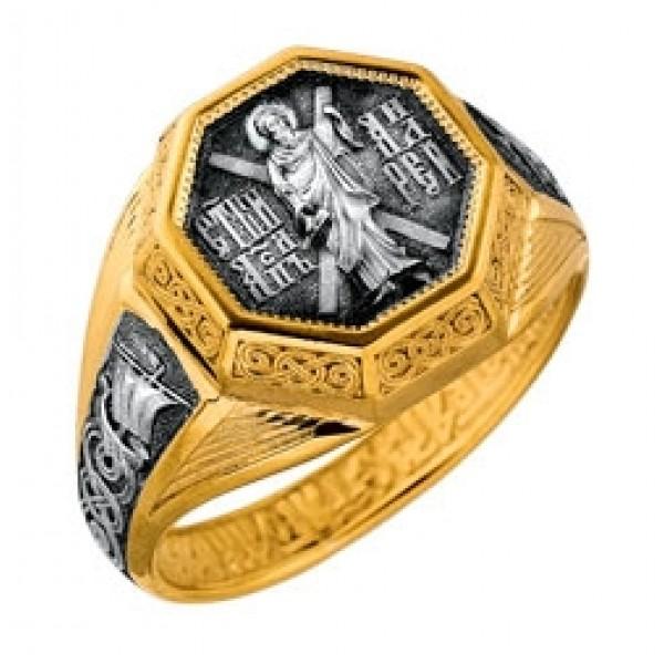 Перстень из красного золота с молитвой
