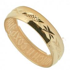 Кольцо из желтого золота с надписью на внутренней стороне 'Спаси и сохрани'