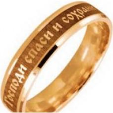 Кольцо из красного золота с молитвой