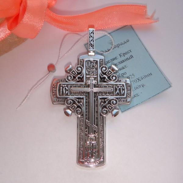 Эксклюзивный Православный Крест из серебра