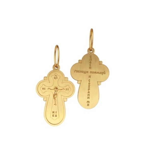 8535, Крест Православный из желтого золота, 7338, 27 000.00 р., 7338, , 3D Модели Православных нательных крестов