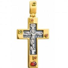 Крест Православный из комбинированного золота с рубинами и хризолитами