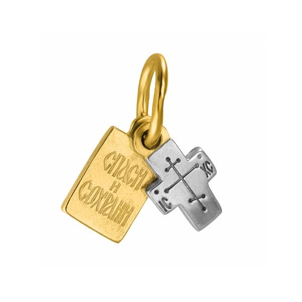 8629, Крест Православный из комбинированного золота, 7466, 41 000.00 р., 7466, , 3D Модели Православных нательных крестов