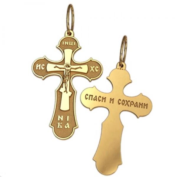 8507, Крест Православный из красного золота, 2625, 10 600.00 р., 2625, , 3D Модели Православных нательных крестов