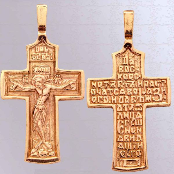 8516, Крест Православный из красного золота, 2634, 15 000.00 р., 2634, , 3D Модели Православных нательных крестов