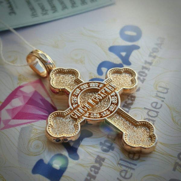 Крест Православный из розового золота