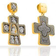 Крест Старославянский из желтого золота с молитвой