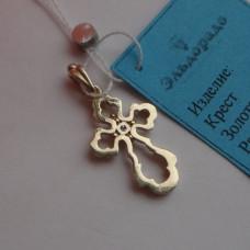 Маленький крестик из желтого золота с бриллиантом