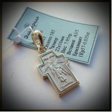 Православный Крест-икона из комбинированного золота с бриллиантом