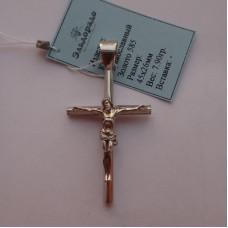 Православный крест с распятием из белого золота