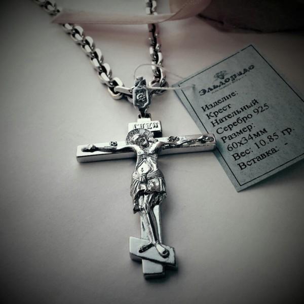 Православный нательный крест с распятием из серебра
