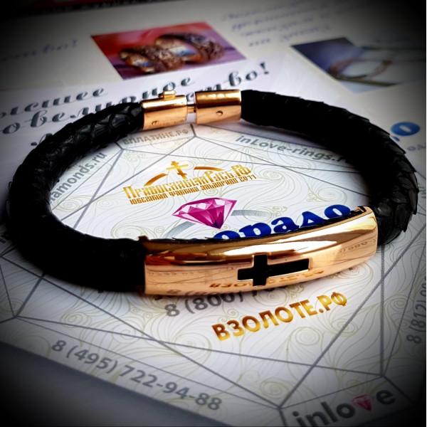 Православный золотой браслет
